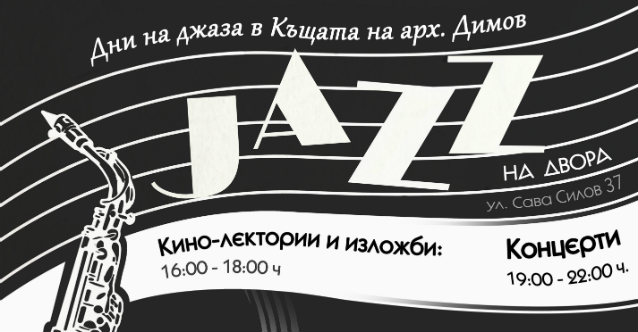 Sunday Jazz Project