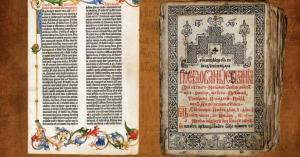 Gutenberg and the Slavic world