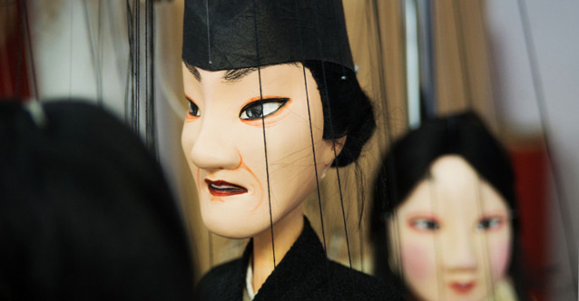 International Open Аir Puppet Festival