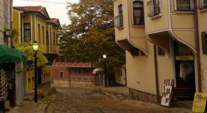 Autumn in Old Town of Plovdiv
