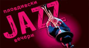 Plovdiv Jazz Nights