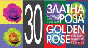 30th Bulgarian Feature Film Festival Golden Rose