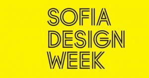 Sofia Design Week 2012