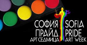 Sofia Pride Art Week