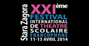21st International Francophone School Theatre Fest