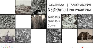 NEDRAma-international Laboratory