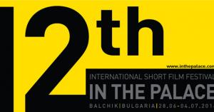 12th International Short Film Festival In The Palace