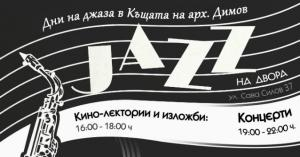 Jazz in the yard