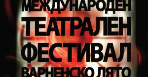 23rd International Theatre Festival Varna Summer