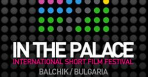 13th International Short Film Festival In The Palace