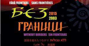 International Art Festival Without Borders 2015