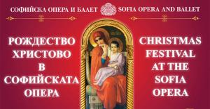 Christmas at the Sofia Opera