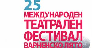 International Theatre Festival Varna Summer