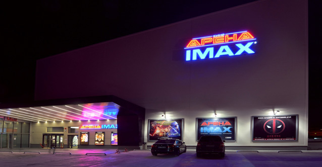 IMAX® movie-going experience