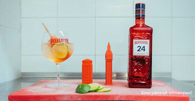 Beefeater Gin
