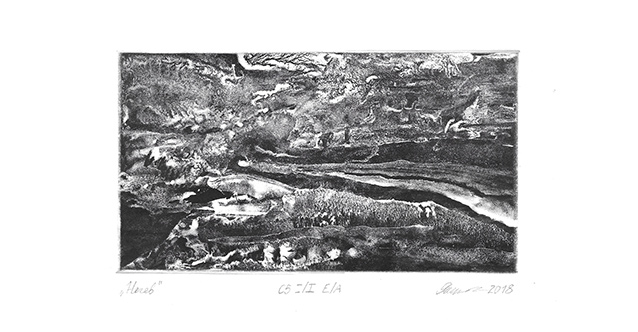 monotype, the Negev desert