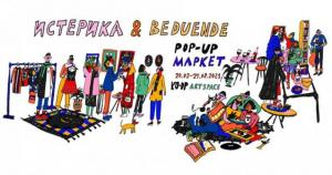 Hysterika & Be Duende Pop-Up Market