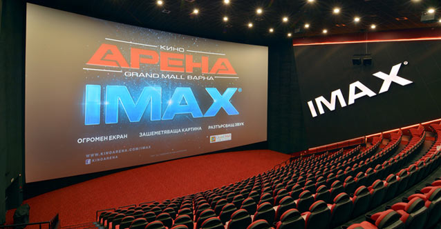 Imax Movie Going Experience In Kino Arena Grand Mall Varna