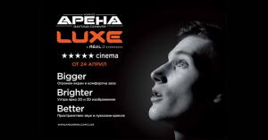 Luxe at Arena Zapad Cinema