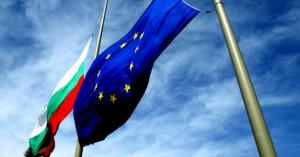 Stara Zagora will celebrate Europe Day