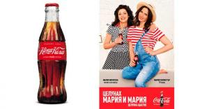 Coca-Cola name in cyrilic again 50 years after its launch in Bulgaria
