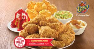 Texas Chicken now in Bulgaria