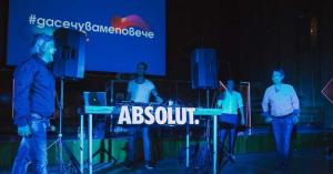 Absolut welcomed Argirovi Brothers and DJ Stefan Obermaier