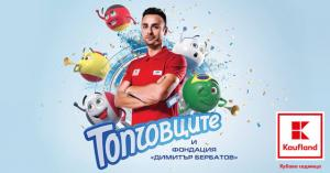Dimitar Berbatov and the Little Balls