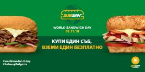 Sandwich Day with Subway