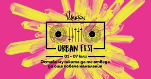 Urban Fest in SErdika Centre