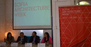 Sofia Architecture Week, но не в София