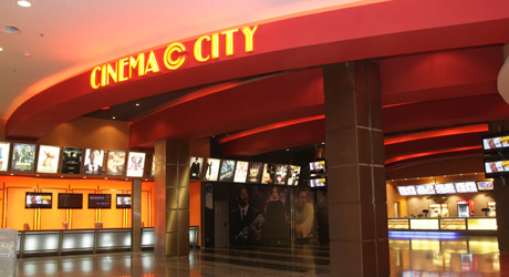 Cinema City Plovdiv