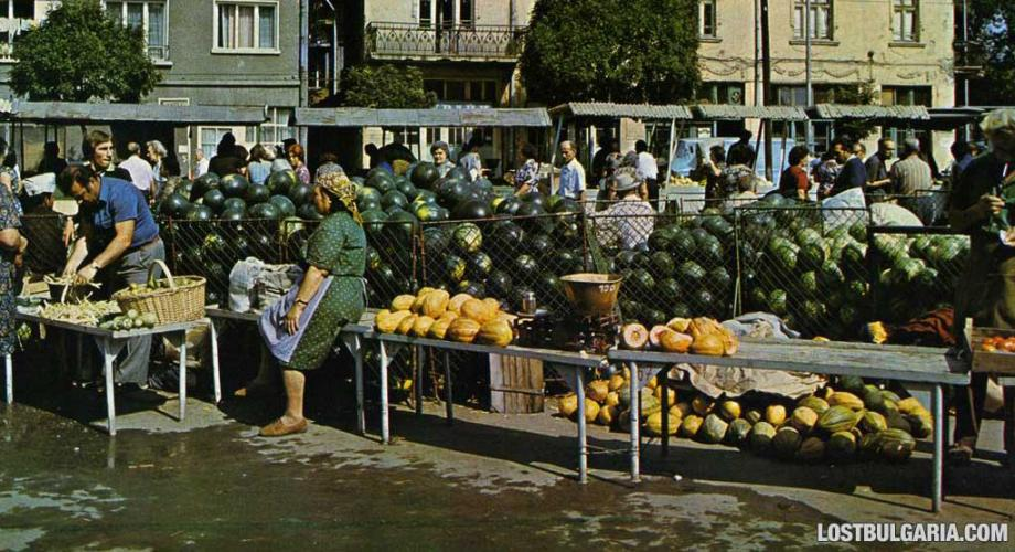 Jenski Pazar in the 70`s