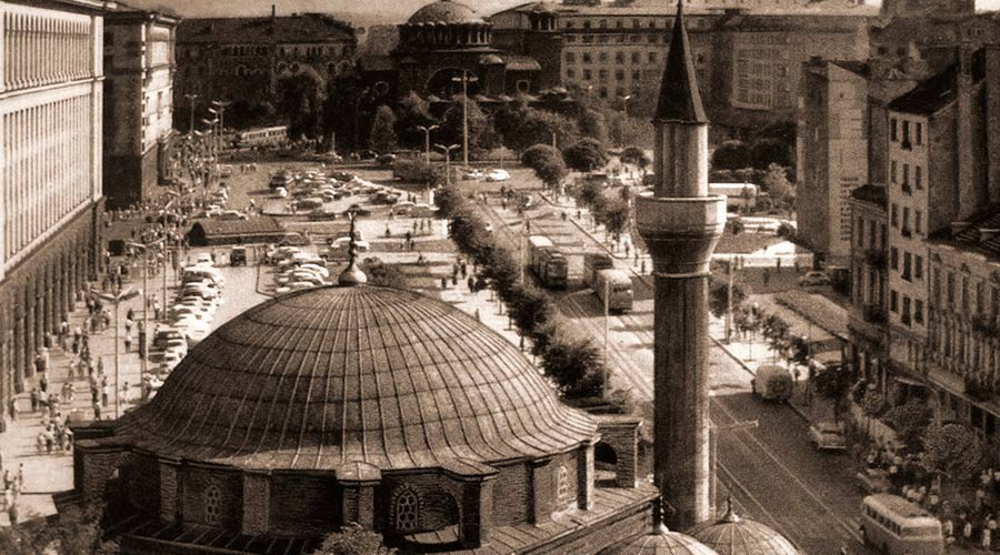 The Mosque and The Hotel Balkan View - Sheraton Hotel Today