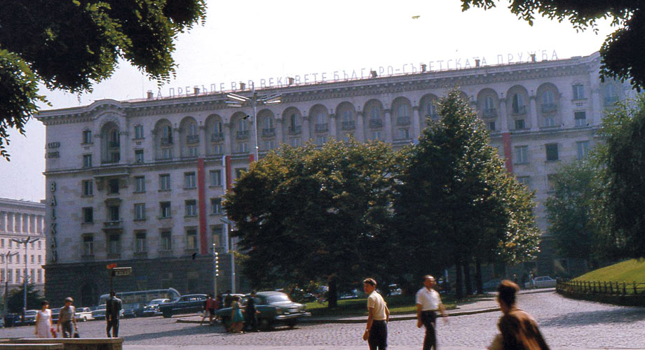 Hotel Balkan: in the 60`s and today