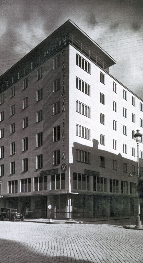 Hotel Slavyanska beseda: in 1939 and today