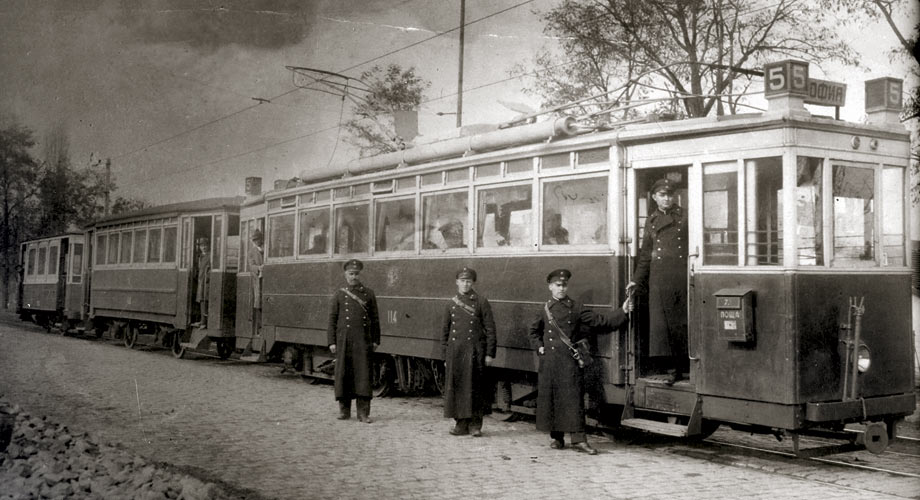 Tram Number 5 (the beginning of the 20th century)