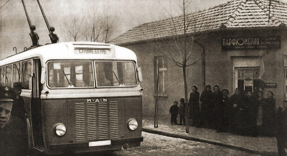 Trolley Bus (Sofia- Gorna Banya), the 30's