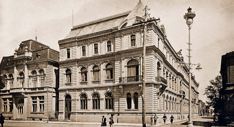 The National Library at the beginning of the 20th century