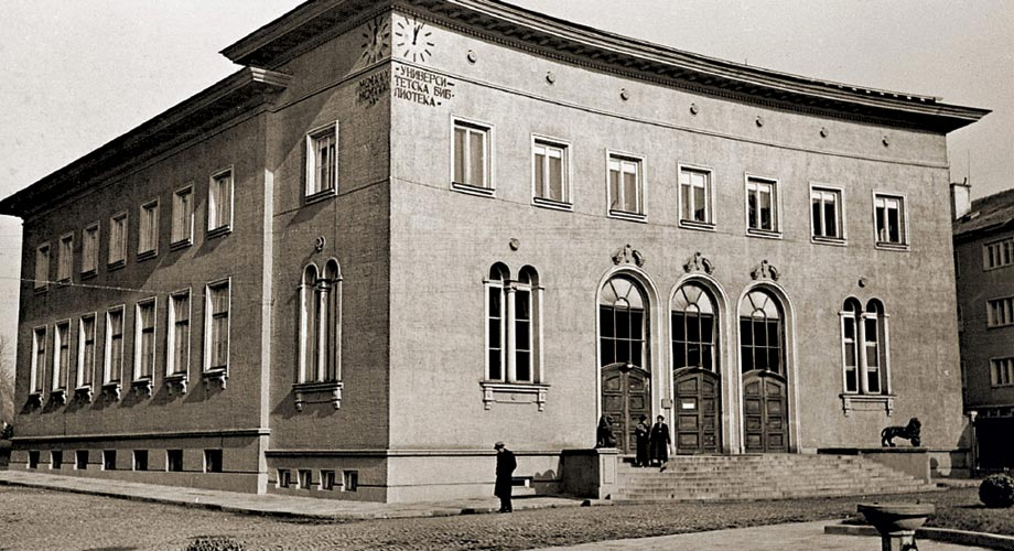 The University library in the 30`s