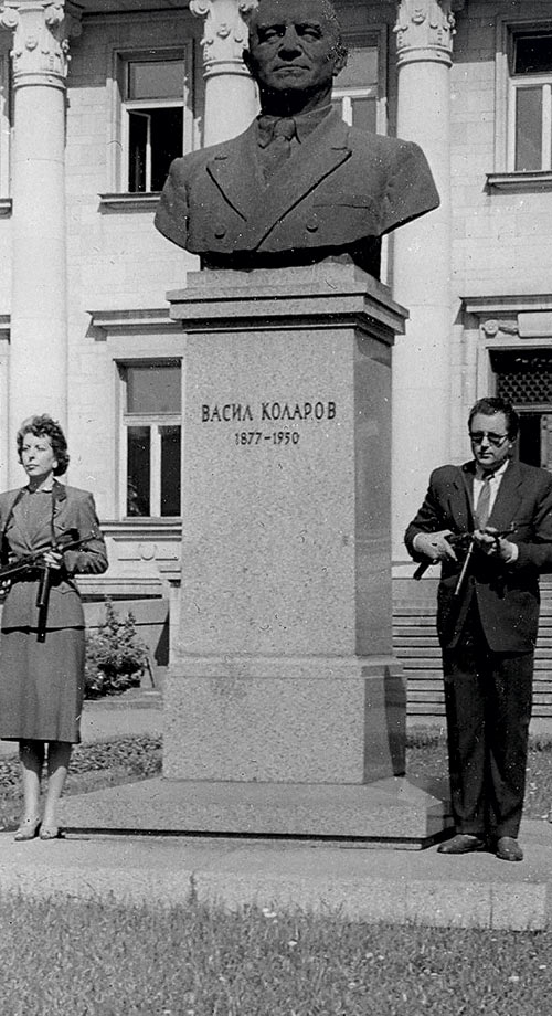 The National library was renamed Vassil Kolarov in the 50`s